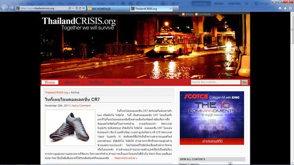 thailandcrisis