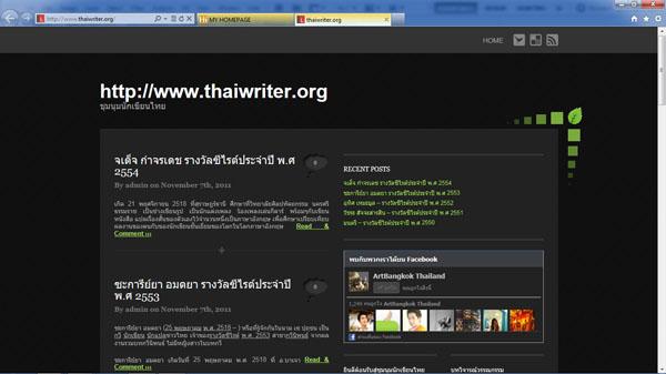 thaiwriter